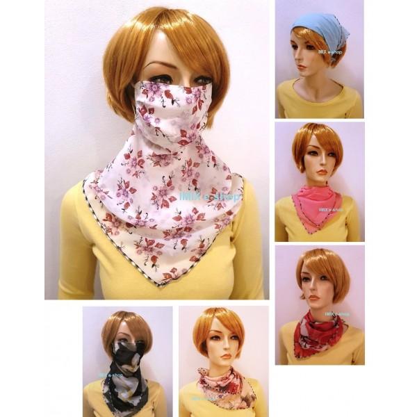 Multifunkční rouška - šátek VÍCE BAREV